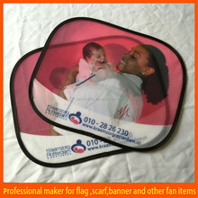 custom foldable printing car sunshade