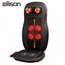 Popular product household vibration butt massage cushion for chair neck and back kneading massage cushion