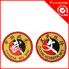 Chinese martial arts Woven label for sale