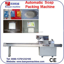 High Durability Tissue Toilet Paper Packing Machine Made in China/+0086-18321225863