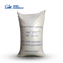 Semi finished bulk detergent powder for repacking purpose