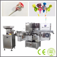 SMB-300 High speed double twist butterfly lollipop/lolly packing machine