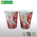 Custom Logo Wholesale 4-16oz Disposable OEM Various Size Single Wall Paper Cup