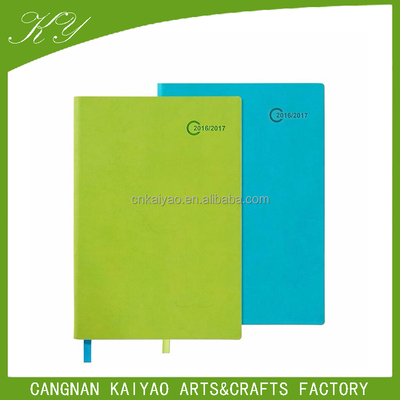 Pu great material cover colored 2016/2017 embossed leather diary