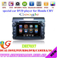 "DH7037 7"" double din car dvd player for Honda CRV with GPS,BT,DVD,Radio,TV,PIP,RDS,3G,etc 2012-"