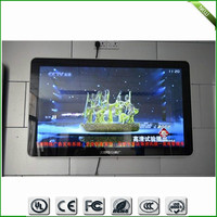 42 inch tablet pc android download free pc games