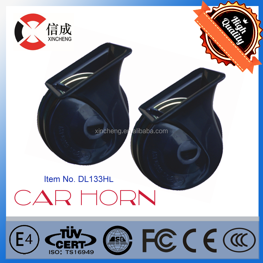 Snail shape best sound car horn , ABS car horn voltage 12V