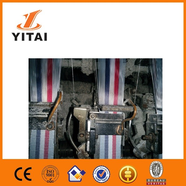 High Speed Belt Weaving Machine Price