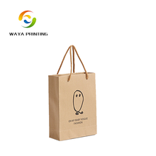 Eco-friendly material print logo brown natural kraft paper bag for food