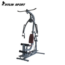 Mini Commercial Fitness Names Home Gym Lat Pull Down Equipment