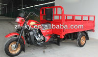 hot selling three wheel cargo motorcycle 200CC