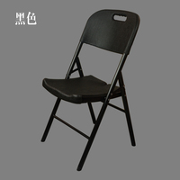 Folding hdpe plastic recycled material Chair with Rattan Design camping wedding dining garden use