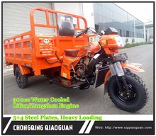 2017 Chongqing new 300cc Water Cooled 3 wheel motorcycle trimotos with Lifan or Zongshen engine factory tricycle direct selling