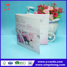 4 color folded sound module postcard gift, greeting card with sound chip