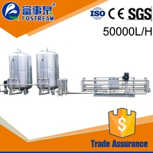Fostream ro water quality standards/ drinking purification plant with ozone