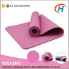 Good Quality High Density Eva Yoga Mat With Custom Logo
