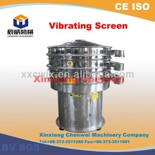 CW brand Silica Powder Rotary Steel Vibro Sifter made in china