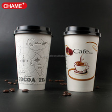 coffee paper cup buyer/coffee cup supplier/coffee cup seller