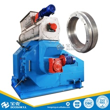 Customized Ring Die Wood Pellet Machine Price
