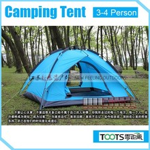 TOOTS 3-4 Person Ripstop 2015 High Quality Waterproof Cheap Folding Camping Tent