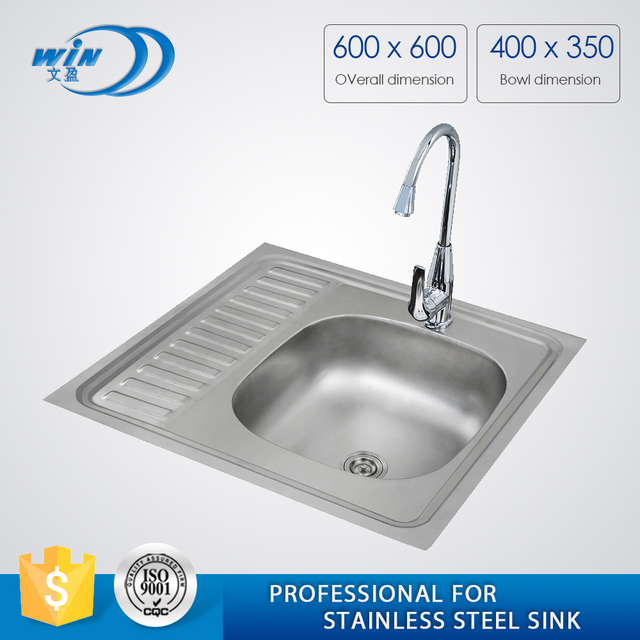 China Leading manufacturer, Layon kitchen stainless steel sink WY-6060