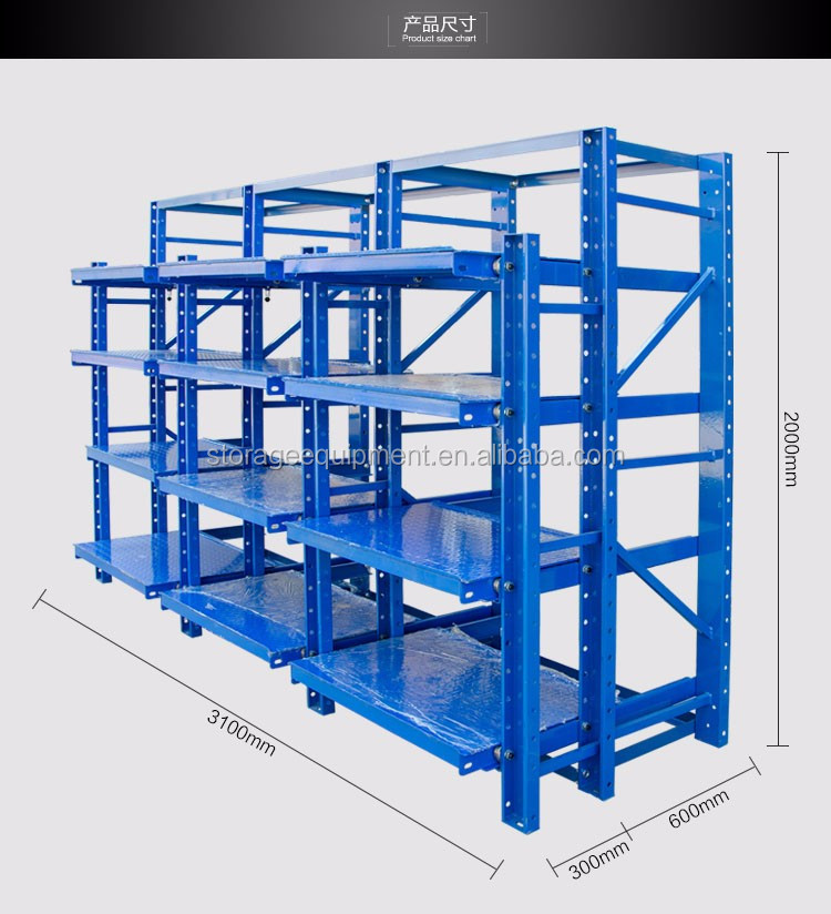 2018 HOT Selling Heavy Roll Out mold storage rack | Die steel mold rack
