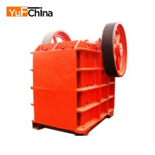 primary hard rock stone crusher/ rock stone widely used in industrial