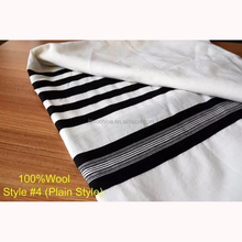 jewish wool prayer shawl religious scarf
