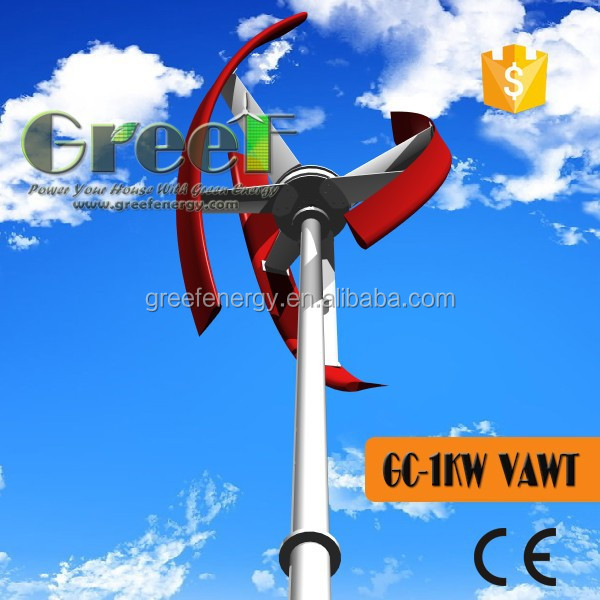NEW! Wind generator 1000w vertical axis, off grid/ on grid wind turbine vertical!