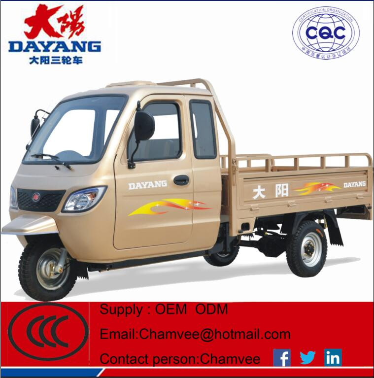 2017 250cc three wheel motorcycle enclosed from China