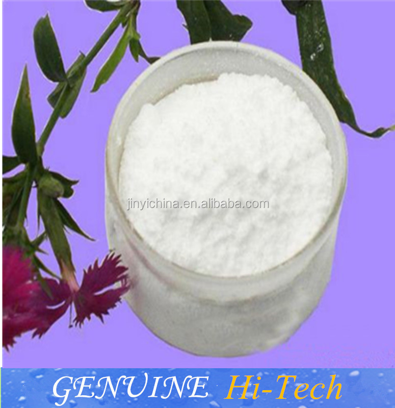 top quality high purity food/cosmetic grade HA sodium powder hyaluronic acid