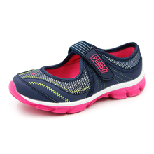 Multi-Colored Light Weight Running Mesh Shoes Kids Children