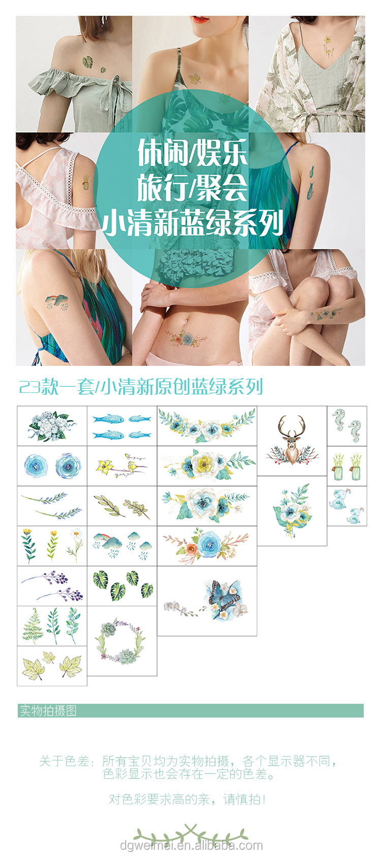 Cute Temporary Body Tattoos Water transfer, Waterproof Tattoo,Body Tattoo