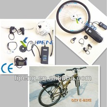High power front wheel hub dc motor conversion kit/electric bike parts