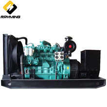 China Brand OEM Price List 50KW/60KVA YTO Diesel Generator Set