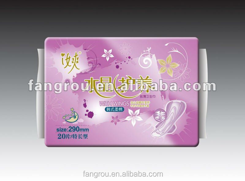 Nice sanitary pads and tampons/cheap sanitary napkins/antibacterial sanitary napkin