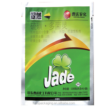 Custom printing large plastic sealable bags suppliers