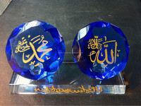 islamic decorative crystal wedding gifts souvenirs MH-ZJ004