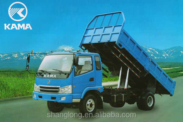 NEW!!!High Quality Low price KAMA 2 ton Dump Truck KMC3040DB3 for sale