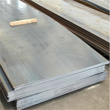 aisi1010 1015 1020 hot rolled carbon steel plate, stretched steel plate, Tianjin plate.