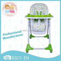 LHB-008 Baby high chair furniture