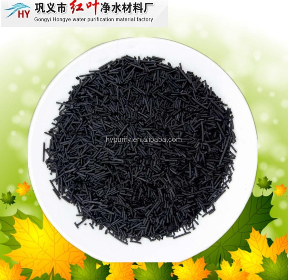 Besting selling high iodine value coal-based granular activated carbon/activated charcoal for waste water treatment
