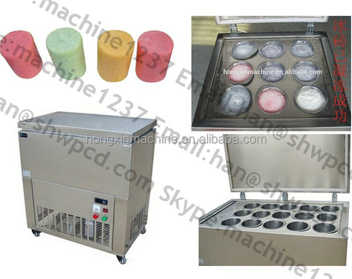 Commercial Ice Block Making Machine Price Snowflake Ice