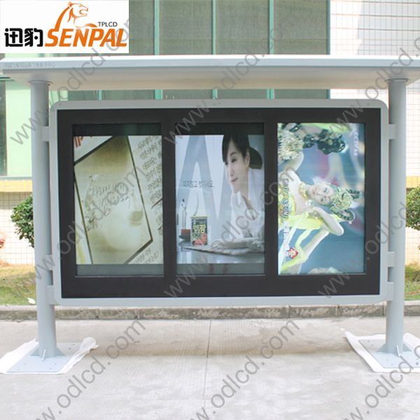 Weatherproof outdoor LCD advertising player for outdoor advertising