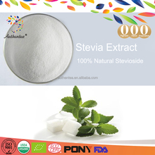 Hot sale 100% stevia extract 90% stevioside pure powder from Authentea