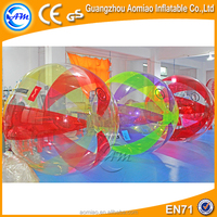 PVC/TPU toy ball, magic toy expanding ball for adults and kids