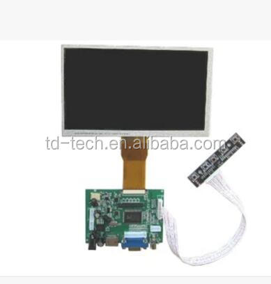 PcDuino raspberry pi cubieboard 7 inch digital LCD display