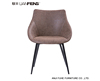 /product-detail/anji-living-room-furniture-set-cheap-fabric-mesh-leisure-desk-chair-for-bar-and-cafe-60778812435.html