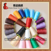 Hubei factory sewing Polyester thread polyester spun yarn sewing machine made from china