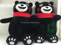 HI CE movie character bear Ben plush toy stuffed animal doll for selling for kis of birthday gift
